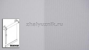 Рулонная штора системы мини с тканью - Плэйн-роллекс Светло-серый (Интерсклад)