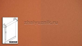 Рулонная штора системы мини с тканью - Плэйн-роллекс Терракотовый (Интерсклад)