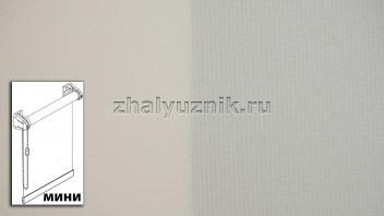 Рулонная штора системы мини с тканью - Плэйн-роллекс Тёмно-бежевый (Интерсклад)
