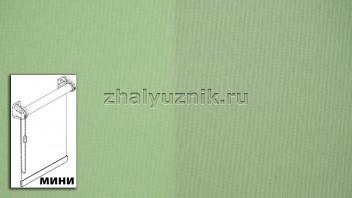 Рулонная штора системы мини с тканью - Плэйн-роллекс Зелёный (Интерсклад)
