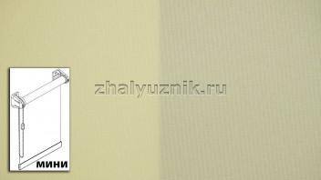 Рулонная штора системы мини с тканью - Плэйн-роллекс Жёлтый (Интерсклад)