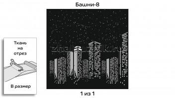 Перфорированная ткань - Ночной город, в размер, для 1-но створчатого окна с макетом Башни-8