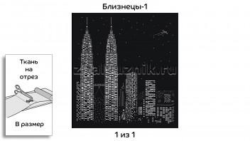 Перфорированная ткань - Ночной город, в размер, для 1-но створчатого окна с макетом Близнецы-1