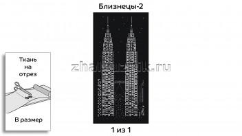 Перфорированная ткань - Ночной город, в размер, для 1-но створчатого окна с макетом Близнецы-2