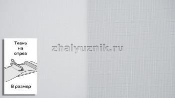 Ткань - Бомбей-роллекс Белый для рулонных штор на отрез по размерам (Интерсклад)