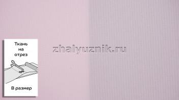Ткань - Плэйн-роллекс Розовый для рулонных штор на отрез по размерам (Интерсклад)