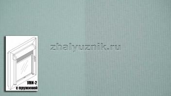 Рулонная штора системы уни-2 с пружиной, с тканью - Плэйн-роллекс Бирюзовый (Интерсклад)