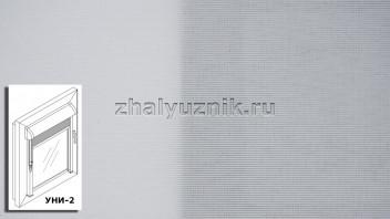 Рулонная кассетная штора системы уни-2 с тканью - Плэйн белый (Амиго)