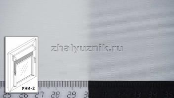 Рулонная штора системы уни-2 с тканью - Альфа белый (Амиго)