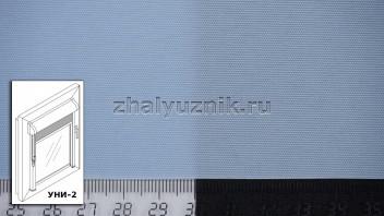 Рулонная штора системы уни-2 с тканью - Альфа голубой (Амиго)