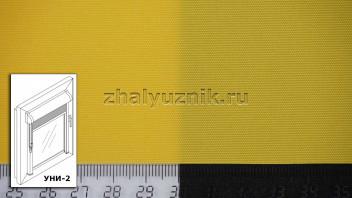 Рулонная штора системы уни-2 с тканью - Альфа ярко-жёлтый (Амиго)
