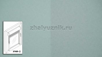 Рулонная штора системы уни-2 с тканью - Плэйн-роллекс Бирюзовый (Интерсклад)