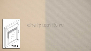 Рулонная штора системы уни-2 с тканью - Плэйн-роллекс Персиковый (Интерсклад)