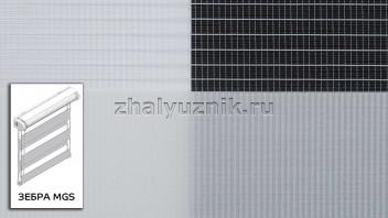 Рулонная штора системы Зебра MGS с тканью Стандарт Белый (Амиго)