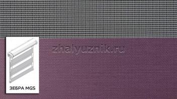 Рулонная штора системы Зебра MGS с тканью w2079_zebra_11 фиолетовый (Гарден)