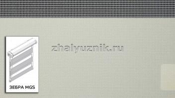 Рулонная штора системы Зебра MGS с тканью w2079_zebra_13 светло-бежевый (Гарден)