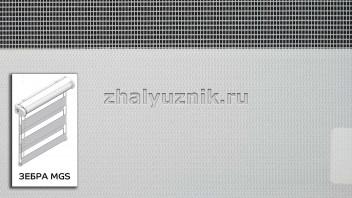 Рулонная штора системы Зебра MGS с тканью w2079_zebra_2 белый (Гарден)