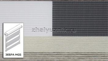 Рулонная штора системы Зебра MGS с тканью ZEBRA COLOUR Коричневый (Miamoza)