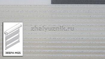 Рулонная штора системы Зебра MGS с тканью ZEBRA JAKAR PLISE GARDEN Бежевый (Miamoza)