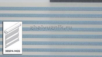Рулонная штора системы Зебра MGS с тканью ZEBRA JAKAR PLISE GARDEN Голубой (Miamoza)