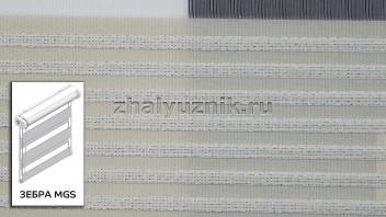 Рулонная штора системы Зебра MGS с тканью ZEBRA JAKAR PLISE GARDEN Светло-бежевый (Miamoza)