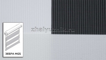 Рулонная штора системы Зебра MGS с тканью ZEBRA LIZBON Белый (Miamoza)