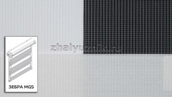 Рулонная штора системы Зебра MGS с тканью ZEBRA LIZBON Магнолия (Miamoza)