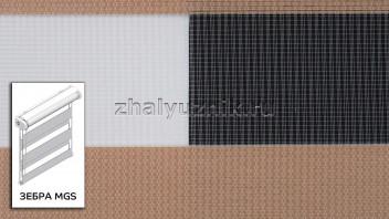 Рулонная штора системы Зебра MGS с тканью ZEBRA LIZBON Светло-коричневый (Miamoza)