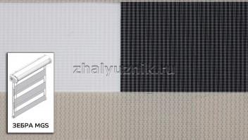 Рулонная штора системы Зебра MGS с тканью ZEBRA LIZBON Тёмно-бежевый (Miamoza)