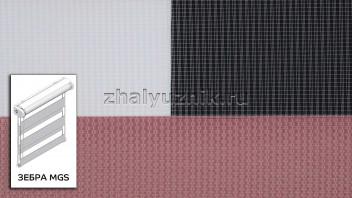 Рулонная штора системы Зебра MGS с тканью ZEBRA LIZBON Тёмно-розовый (Miamoza)