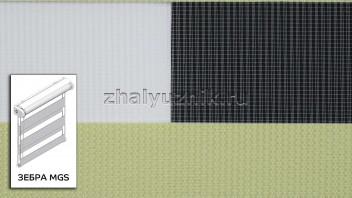 Рулонная штора системы Зебра MGS с тканью ZEBRA LIZBON Зеленый (Miamoza)
