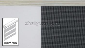 Рулонная штора системы Зебра MGS с тканью ZEBRA PARIS Бежевый (Miamoza)
