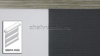 Рулонная штора системы Зебра MGS с тканью ZEBRA PARIS Коричневый (Miamoza)