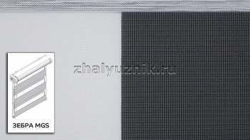 Рулонная штора системы Зебра MGS с тканью ZEBRA PARIS Серый (Miamoza)