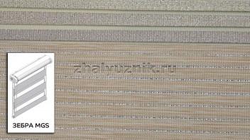 Рулонная штора системы Зебра MGS с тканью ZEBRA PLISE STAR Карамель (Miamoza)