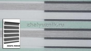 Рулонная штора системы Зебра мини с тканью STOR FAYE Бирюзовый (Miamoza)