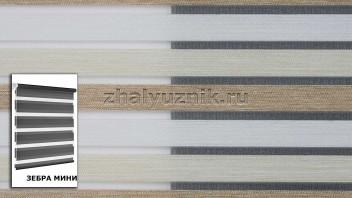 Рулонная штора системы Зебра мини с тканью STOR FAYE Светло-коричневый (Miamoza)