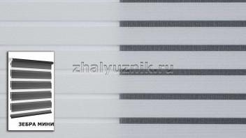 Рулонная штора системы Зебра мини с тканью STOR VOLETA Белый (Miamoza)