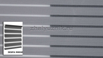 Рулонная штора системы Зебра мини с тканью STOR VOLETA Серый (Miamoza)