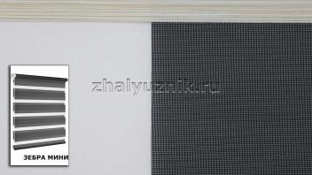 Рулонная штора системы Зебра мини с тканью ZEBRA PARIS Бежевый (Miamoza)