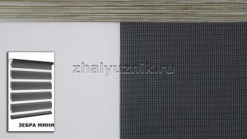 Рулонная штора системы Зебра мини с тканью ZEBRA PARIS Коричневый (Miamoza)