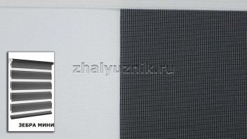 Рулонная штора системы Зебра мини с тканью ZEBRA PARIS Светло-бежевый (Miamoza)