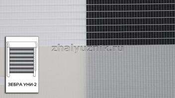 Рулонная штора системы Зебра уни-2 с тканью Стандарт Светло-бежевый (Амиго)