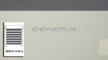 Рулонная штора системы Зебра уни-2 с тканью w2079_zebra_13 светло-бежевый (Гарден)