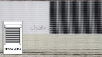 Рулонная штора системы Зебра уни-2 с тканью ZEBRA COLOUR Коричневый (Miamoza)