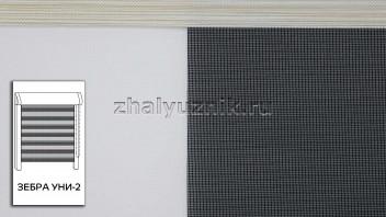 Рулонная штора системы Зебра уни-2 с тканью ZEBRA PARIS Бежевый (Miamoza)