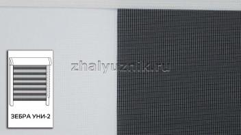 Рулонная штора системы Зебра уни-2 с тканью ZEBRA PARIS Светло-бежевый (Miamoza)
