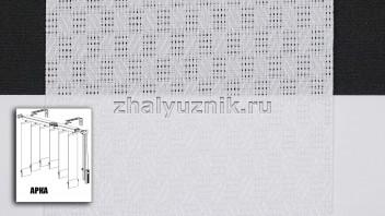 Арочные вертикальные жалюзи тканевые, материал Кёльн белый (Амиго)