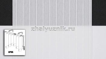 Арочные вертикальные жалюзи тканевые, материал Лайн-2 белый (Амиго)