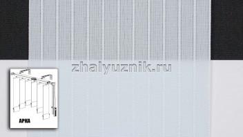 Арочные вертикальные жалюзи тканевые, материал Лайн-2 голубой (Амиго)